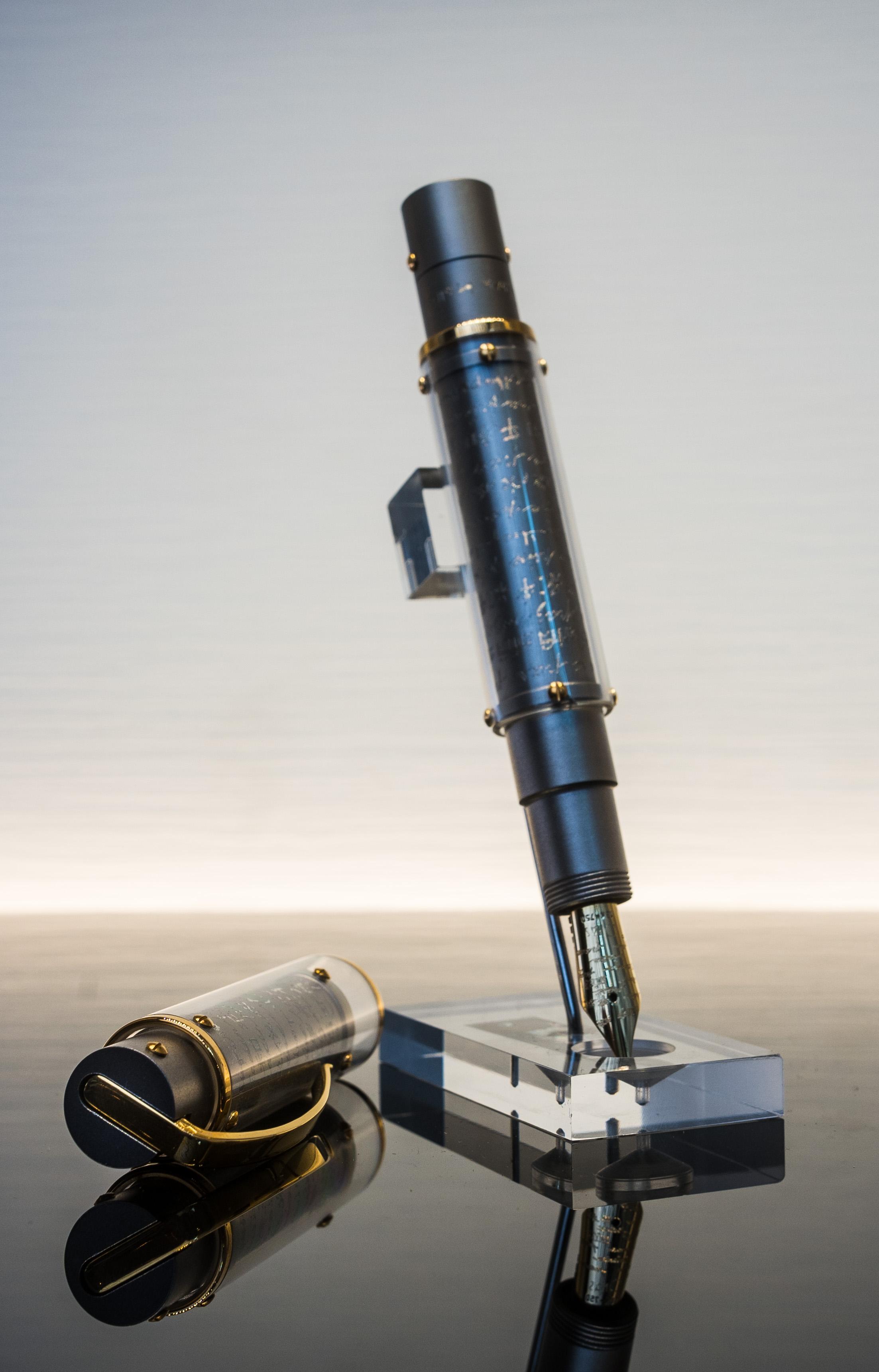 OMAS Harmonia Mundi Fountain Pen